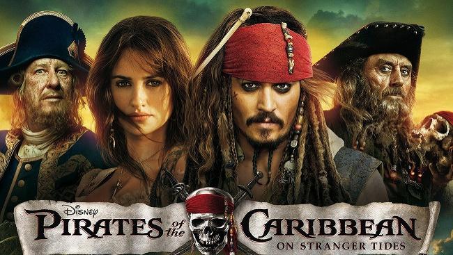 Piráti Karibiku: V neznámych